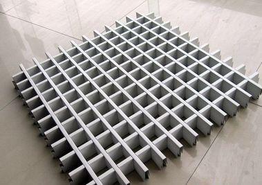 高质量铝格栅